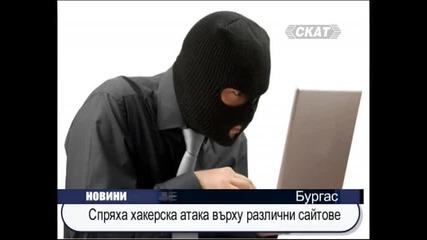 Хванаха наши хакери, атакували сайтове у нас