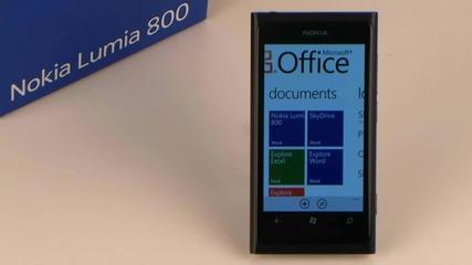 Nokia Lumia - Microsoft Office с Word, Excel и Power Point на вашия телефон