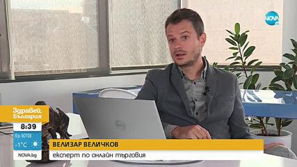 """""""НА ТВОЯ СТРАНА"""": Дрехи с петна вместо оригинали"""