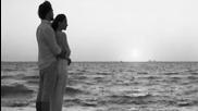 Сега Когато Те Изгубих - Превод - Анна Татанджело