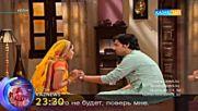 Малката булка епизод 1829- 1830 Гена и сем. Шекхар и заминават! Ананди отново в Джейцар