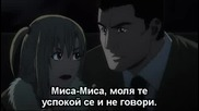 Death Note - Епизод 34 Bg Sub Hq
