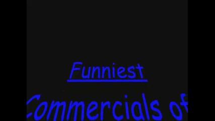 Най-забавните реклами за 2010 година [смях]