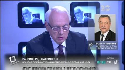 Нова Тв - Здравей България 01.12.2014