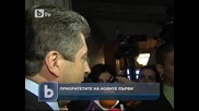 Цик връчи на Плевнелив решението си за избор на президент
