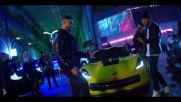 Sergio - Rich Kidz ft. Blazer