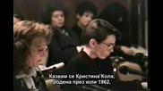 Показания на Mk Ultra жертва (1995)
