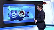 Обзор на Втора лига, V кръг (първа част)