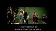 Превод* Bon Jovi - It`s My Life