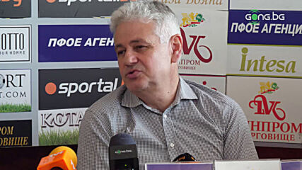 Стойчо Стоев: В момента Лудогорец играе прагматично