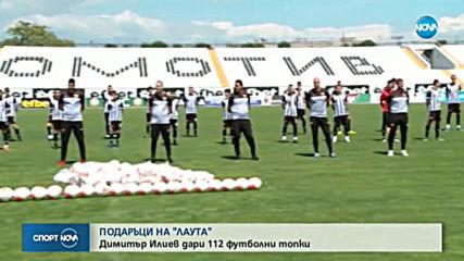 Спортни новини (01.06.2020 - късна емисия)