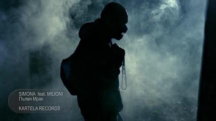 Симона feat Милиони - Пълен Мрак