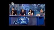 Екзотика И Опасен Чар В Music Idol 3