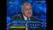 Бойко Борисов Участва В Стани Богат(2част)11.05.09