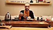 Kiril Yordanov - малка китайска чаена церемония