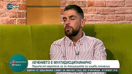 """""""Социална мрежа"""" (18.05.2021)"""
