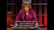 Подигравки с Памела Андерсън 4 част