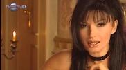 Есил Дюран - Нашата песен, 2005