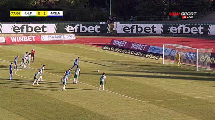 Тони Йорданов уби интригата срещу Берое с втори гол