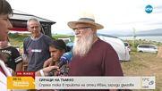 Отец Иван изведе децата от приюта на палатки