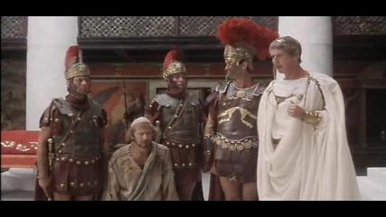 Римски легионери се ебават с Пилат