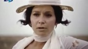 Откъс от Нона, 1973 г.