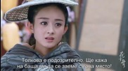 [the Stupid dreams]the Journey Of Flower E01 част 2/2