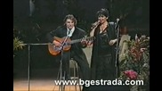 Yordanka Hristova i Osvaldo Rios - Guantanamera (1998)