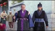 [бг субс] Hong Gil Dong - Епизод 10 - 1/2
