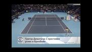 Григор Димитров с престижен успех в Бризбейн