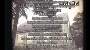 Eminem - Evil Twin ( Lyrics ) Mmlp2