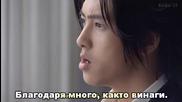 Куросаги - Епизод 04 2/2 - Бг Суб - Високо Качество