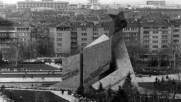 2. Забележителности в България 10/260 - София