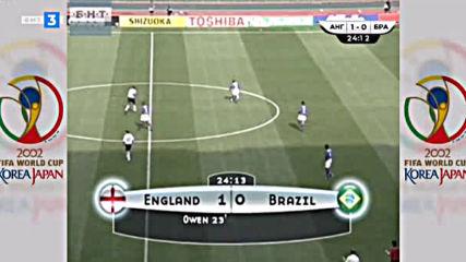 Бразилия - Англия Световно първенство по футбол 2002 четвъртфинал първо полувреме