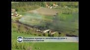 Потушен е пожарът в запалилия се влак с химикали в Белгия