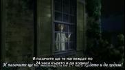 [ Bg Sub ] Devil May Cry Епизод 3 Високо Качество