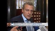 Здравният министър опровергава, че ще има закриване на болници