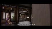[easternspirit] Приказка за Генджи (2012) 3