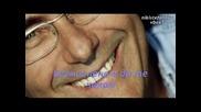Окъпана в луната - Янис Плутархос и Ал Бано (превод)