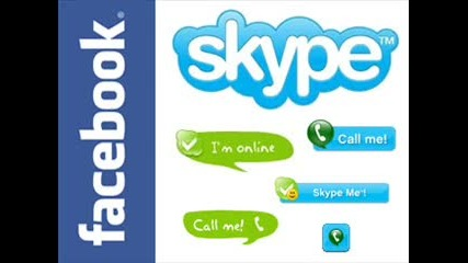 Бг Хип хоп Бг Песен Za Facebook i Skype ] Dalaka - Онлайн парти