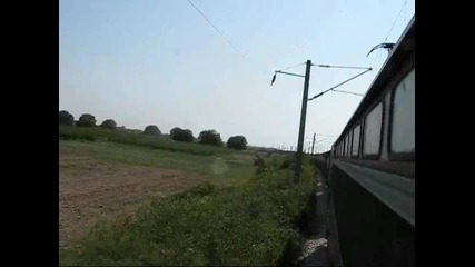 Международен товарен влак