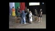 Ден На Талантите - 2007г. 6 Клас
