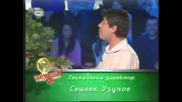 Ексклузивно!!!лудия Иван - много смешни моменти от играта му в Това го знае всяко хлапе (реклама) 17