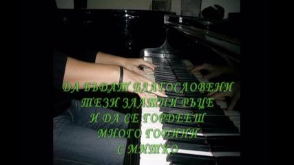 08 - 01 - 2011 - Ч Р Д Гони