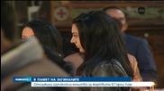 Отслужиха заупокойна молитва за жертвите в Горни Лом - Новините на Нова