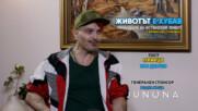"""""""Животът е хубав"""" гост певеца Иво Димчев"""