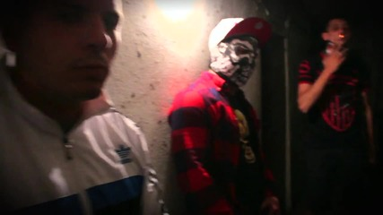 Chaliani & Gangsta Man feat. Simo - Зелената Песен на България