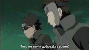 Naruto Shippuuden - 241 bg subs (високо качество)
