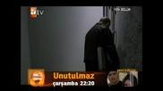 Езел - еп.24/4 част (bg Subs)