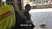 Как се отнасят с чернокож във влак в Мюнхен?